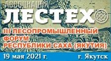 Семинар Якутск