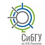 СибГУ им. М.Ф. Решетнева